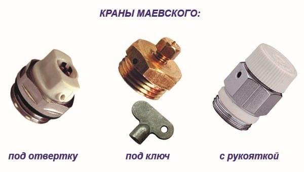 Воздухоотделители для батарей