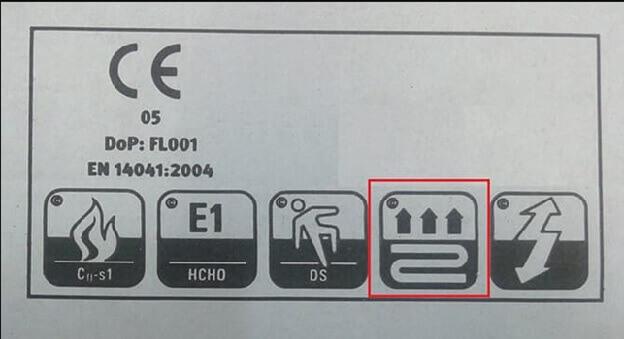 эмблема на упаковке ламината говорит о совместимости электрического теплого пола с ламинатом