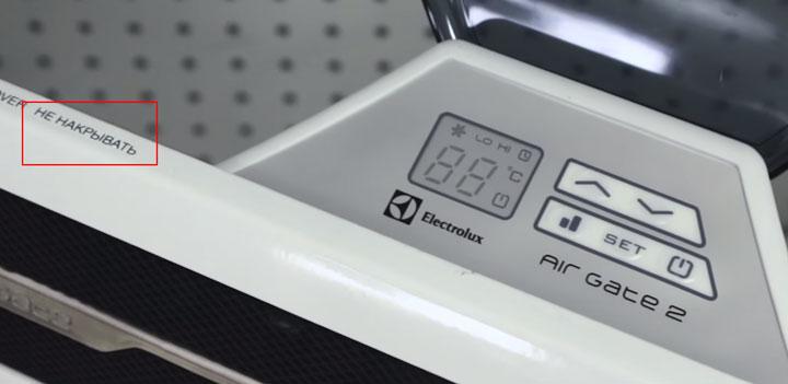 электронная система управления обогревателя